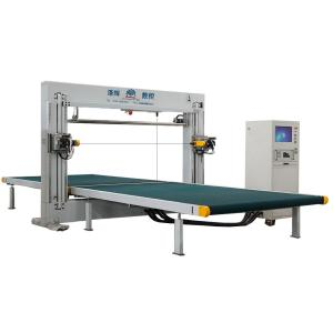 China Horizontal And Vertical Blades Combined Type CNC Contour Foam Cutting Machine Dual Type on sale