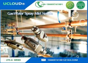 China Dust Control Low Pressure Nozzle For Compressed Air And Water Spray Humidifier on sale