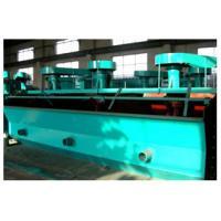China lead zinc ore beneficiation plant-lead zinc ore floatation separator-lead zinc froth floatator on sale