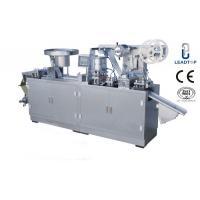 China Three Phase Blister Packing Machine Automatic Aluminum Plastic 380V 50HZ on sale