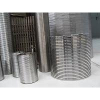 China continuous slot stainless steel Johnson well screen/water filter/water well casing pipe on sale
