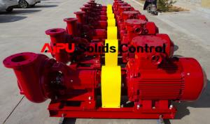China Horizontal centrifugal pump used in drilling fluids system for sale on sale