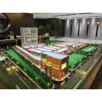 China Wooden base house model ,home building model for real estate investor on sale