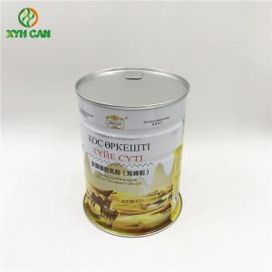 China Milk Powder Tin Can Eco - Friendly Tin Can Plastic Lid Tin Plate Containers on sale