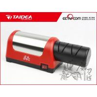 The New Style Household Electric Knife Sharpener