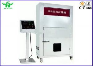 China Li Ion Battery Safety Nail Penetration Test Equipment 150kg - 200kg on sale