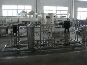 f2149b6e491 water filter treatment Working process Raw water booster pump-quartz sand  filter