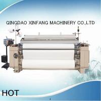 High speed water jet loom weaving machine manufacturers