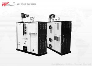 China High Security Biomass Fired Steam Boiler , Wood Pellet Steam Boiler For Car Wash on sale