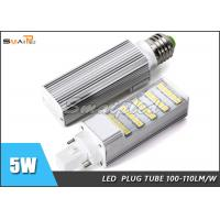 China CE / ROHS Approved Aluminum Indoor G24 LED PL Light 5 Watt For Hospital on sale