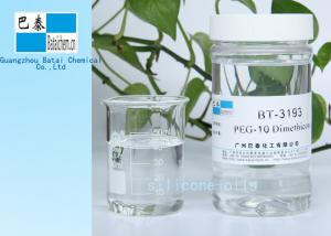 PEG - 10 Dimethicone Silicone Fluid Modified Water Solubility