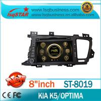 HD Touch Screen KIA DVD Player With USB SD Slot