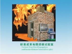 China Material de aço inoxidável ajuntado do espelho do equipamento de teste UL1685 da inflamabilidade do fio/cabo SUB304 on sale
