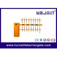 China 100% Duty Cycle High Speed Road Barrier Gate Intelligent Aluminium Alloy Material on sale