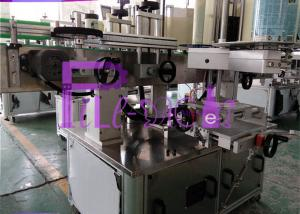 China 1200W Industrial Oil Bottle Labeling Equipment Electric Driven Type on sale