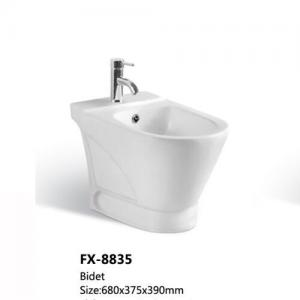 China Sanitary Ware Floor Mounted Woman Bidets Fixing to Wall With Back Ceramic Bathroom Bidets on sale