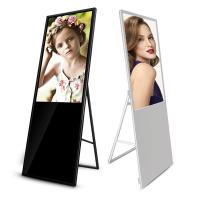 China factory offer 42 inch totem portable indoor or outdoor lcd advertising digital media display on sale