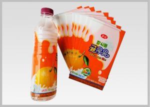 China 30mic-60mic Plastic Heat Shrinkable Blown PVC Film Rolls For  Bottle Sleeves on sale
