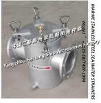 The role of marine stainless steel seawater filter AS125 CB/T497
