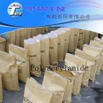 China Cationic polyacrylamide for water treatment PAM Cas No.:9003-05-08 wholesale