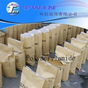 Quality Cationic polyacrylamide for water treatment PAM Cas No.:9003-05-08 for sale