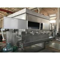 Automatic rotary vacuum drying drum dryer dyestuff pulpiness drying machine
