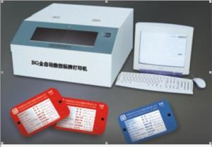 China impresora de la etiqueta del metal on sale