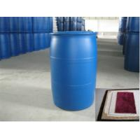 China Carboxylated Styrene Butadiene Rubber Latex For Carpet on sale