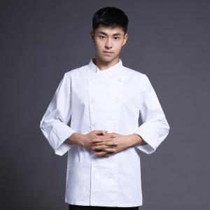 China Comfortable Kitchen Chef Uniform , Safety Modern Restaurant Uniforms on sale