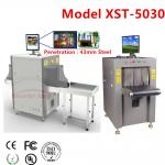 Durable X Ray Baggage Scanner At Airports / X Ray Baggage Machine Save Electricity