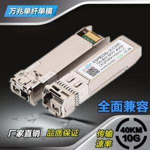 China 10G SFP+ Optical Transceiver 40KM Tx1330/Rx1270nm on sale