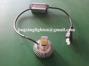 China One Year Warranty H3 Car LED HeadLamp CREE Auto Head Light 4300k/6000k on sale