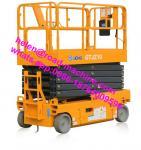XCMG Official Electric Scissor Work Platform 1925 Wheelbase 10m Aerial Workl Platform GTJZ10