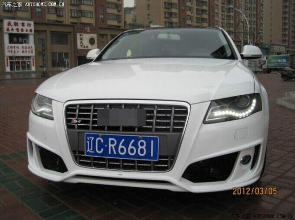 Custom Car Grilles Spare Parts For Ad A4l B8rs4 Style Change To Audi