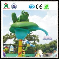 China Water Park Spray Equipment Kids' Water Playground Accessories QX-082D on sale