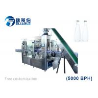 China SUS 304 Carbonated Drink Glass Bottle Filling Machine Full Automatic Low Noise on sale