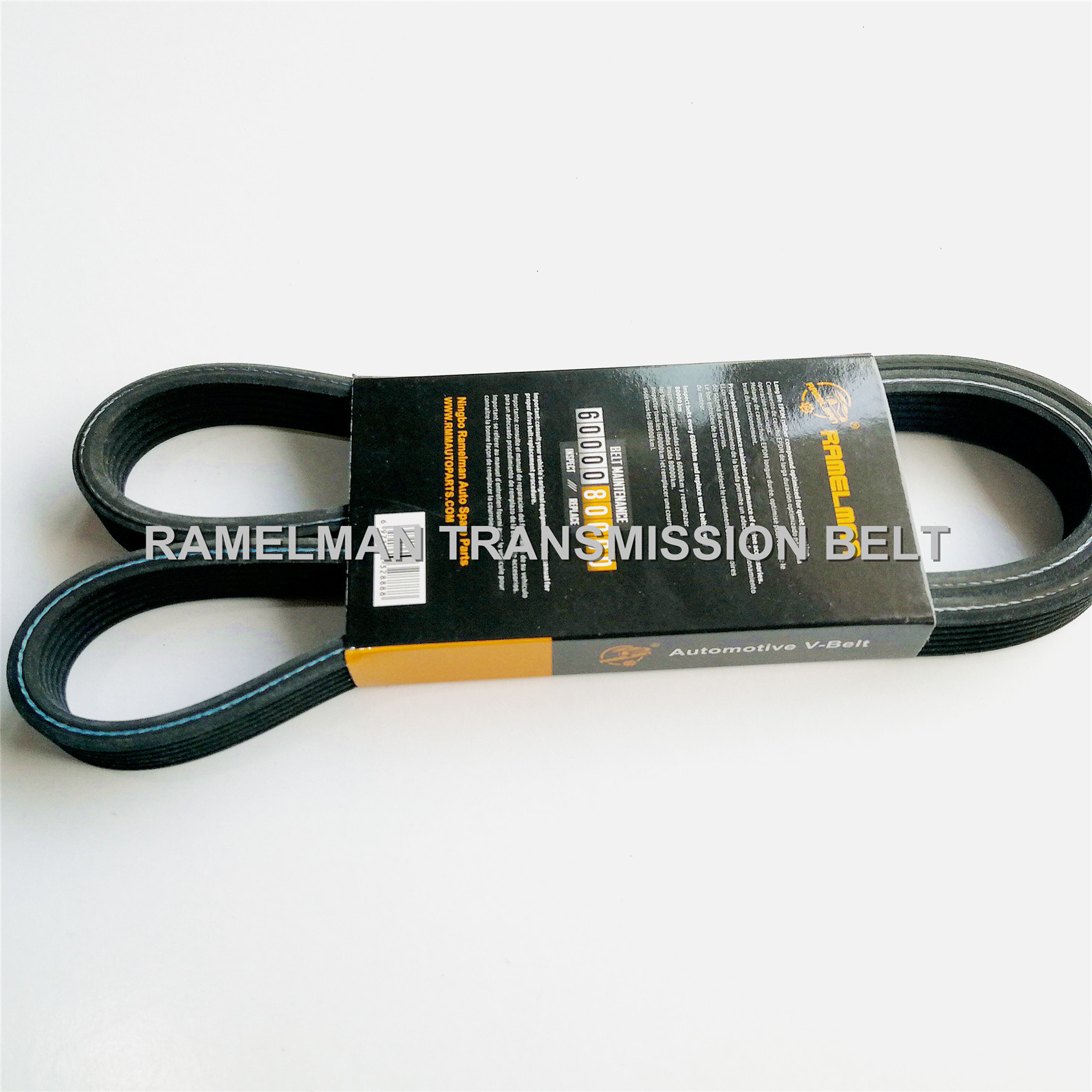 MITSUBISHI MOTORS 4PK1035 Replacement Belt