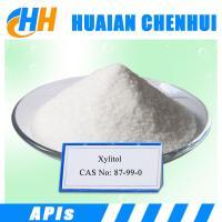White Crystalling Xylitol Powder / food grade bulk Xylitol / BP Grade Organic Xylitol Powder