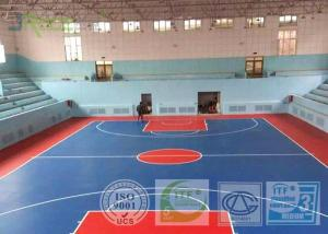 China Silicon PU Synthetic Sports Surfaces , Playground Rubber Flooring Outside Construction on sale