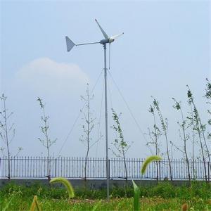 China generador de viento 1kw on sale