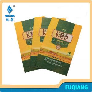 Custom Printing Pp Rice Packaging Bag Woven Vacuum