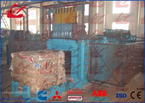 China Automatic Waste Paper Baling Machine , Waste Carton Baler Horizontal Baling Press on sale