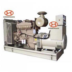 China Power generator on sale