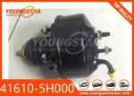 HYUNDAI 41610-5H000 Automobile Engine Parts Brake / Clutch Vacuum Booster