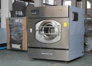 China High Stability Hospital Laundry Equipment Washing Machine With Emergency Stop on sale