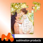 Mother Christmas Jigsaw Puzzles , Husband Personalised Picture Puzzle