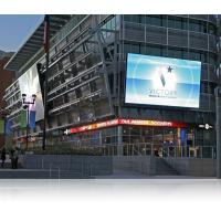 P20 Led Advertising Displays IP65 Large Outdoor Led Wall Display Screen