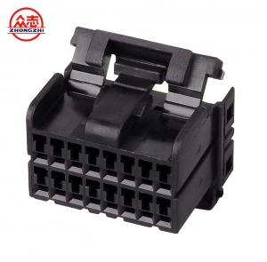 China Motorcycle Automotive Electrical Connectors / Vehicle Wiring Connectors on sale