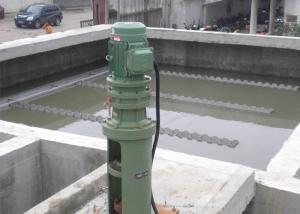 China Industrial sewage treatment plants for flash rapid mixing and coagulant mixing 0.25kw to 1.5kw on sale
