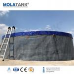 Molatank 10000L 20000L 30000L Fish Farming Holding Flexible Water Reservoirs with Competitive Price